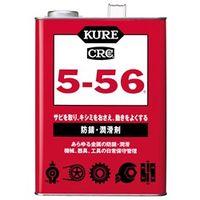 呉工業(KURE) 5-56 1gal 1006 1缶(3785mL)(直送品)
