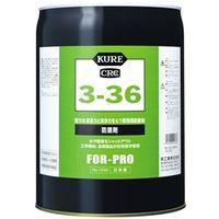呉工業(KURE) 3-36 5gal 1033 1缶(18925mL) (直送品)