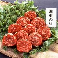 肉の堀川亭 鹿児島県産黒毛和牛ロールステーキ (直送品)