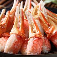 ずわい蟹爪むき身約350g 江戸屋 (直送品)