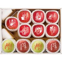 青森県産 七福神りんごとごあいさつりんごのセット (直送品)【予約販売】