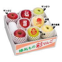 青森県産 末宏・縁起もの彩(いどり)りんご (直送品)【予約販売】