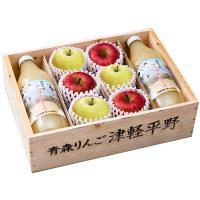 青森県産 津軽平野ジュースとりんご詰め合わせ (直送品)【予約販売】