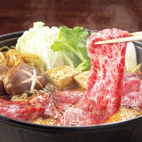 最高級A5ランク仙台牛すき焼き・しゃぶしゃぶ食べ比べセット (直送品)