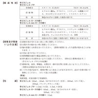 【いい買物の日限定】手ピカジェル 300mL 1セット(3本) 健栄製薬