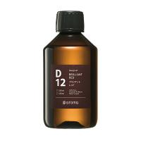 デザインエアー D12 ブリリアントレッド 250ml 1個 @aroma (直送品)