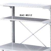 サンワサプライ 中棚(SV13N用) ワゴン関連品 RAC-NS12 (直送品)