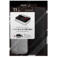エレコム PC用インナーバッグ ポケット付 11.6インチ ブラック BM-IBPT11BK (直送品)