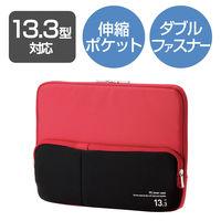 エレコム PC用インナーバッグ ポケット付 13.3インチ レッド BM-IBPT13RD (直送品)