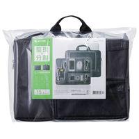 エレコム PC用インナーバッグ 分離型 15.6インチ ブラック BM-IBSP15BK