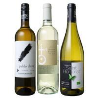 オーガニック白ワイン3本セット (直送品)