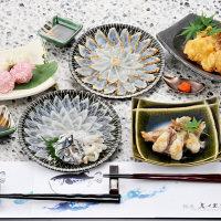 銀座ふく太郎 おもてなしコース(2人前) (直送品)