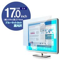 エレコム 液晶保護フィルム ブルーライトカット(高光沢)17インチ EF-FL17BLGN (直送品)