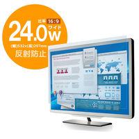 エレコム 液晶保護フィルム (反射防止) 24インチワイド EF-MF24W (直送品)