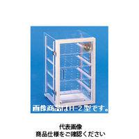 コクゴ 乾燥剤タイプ デシケーター 予備棚板 H-2S型用 (帯電防止アクリル) 101-01905 1セット(2枚入) (直送品)