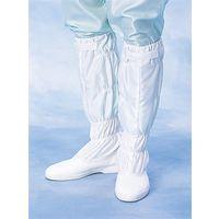 コクゴ クリーンルーム用静電シューズ ハイクリーンブーツ 418 静電気帯電防止靴ウレタン底 (24.5cm) 110-17306 1足(直送品)