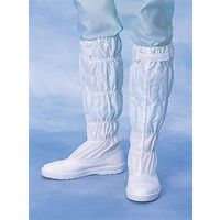 コクゴ クリーンルーム用静電シューズ メガハイクリーンブーツ4171静電気安全靴(27.0cm) 110-17706 1足 (直送品)