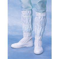 コクゴ クリーンルーム用静電シューズ メガハイクリーンブーツ4171静電気安全靴(24.0cm) 110-17711 1足 (直送品)