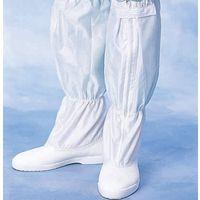 コクゴ ハイクリーンブーツ 917 静電気帯電防止靴 ファスナー付 (24.0cm) 110-17803 1足(直送品)