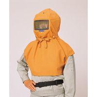 コクゴ 防塵マスク エアーラインマスク(送気マスク) サカヰ式S1-Y型 (フードサンドブラスト頭巾) 104-49201 1個(直送品)
