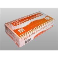 宇都宮製作 使い捨てビニール手袋 プラスチックグローブNO.3000 SS1箱100枚入 D007SS 1セット(2000枚:100枚入×20箱)(直送品)