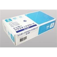 宇都宮製作 使い捨てビニール手袋 プラスチックグローブ NO.7000 SS1箱100枚入 D161SS 1セット(2000枚:100枚入×20箱)(直送品)