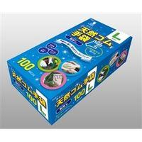 宇都宮製作 クイン天然ゴム手袋PF L 1箱100枚入 E030L 1セット(2000枚:100枚×20箱)(直送品)