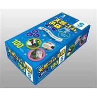 宇都宮製作 クイン天然ゴム手袋PF S 1箱100枚入 E030S 1セット(2000枚:100枚×20箱)(直送品)