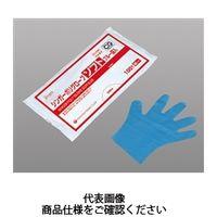宇都宮製作 使い捨てビニール手袋 シンガーポリグローブソフト袋入 ブルーSS1袋100枚入 F103SS 1セット(5000枚:100枚入×50袋)(直送品)