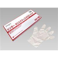 宇都宮製作 使い捨てビニール手袋 F171M 1セット(9000枚:300枚入×30箱)(直送品)