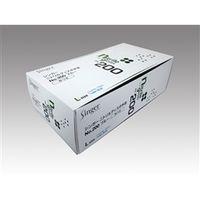 宇都宮製作 ニトリルディスポNO.200 L 1箱100枚入 G111L 1セット(2000枚:100枚×20箱)(直送品)