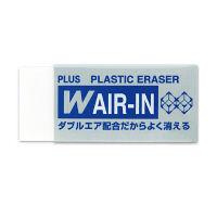 消しゴム Wエアイン ホワイト ER-100WP 36429 プラス (直送品)