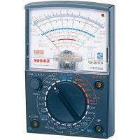 多機能アナログマルチテスタ YX-361TR 三和電気計器 (直送品)