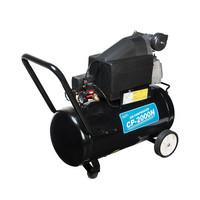 ナカトミ エアーコンプレッサー5点セット タンク容量39L CP-2000N (直送品)