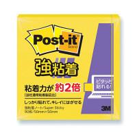 スリーエム Post-it 強粘着 50mm×50mm 黄 650SS-Y 1個 (直送品)