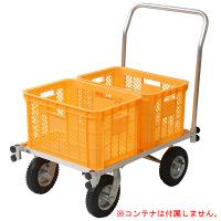 YAMAZEN アルミキャリー(大) シルバー GTC-54 (直送品)