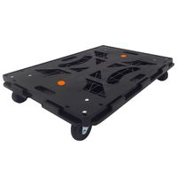 YAMAZEN 連結平台車 パレッティー ブラック YRB-G75BK (直送品)