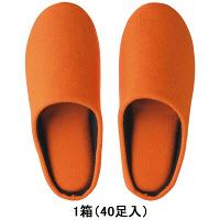 ソフトチャールススリッパ ファーストクラス Mサイズ オレンジ 1ケース(40足入)