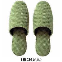 つりこみスリッパ L グリーン 1ケース(36足入)