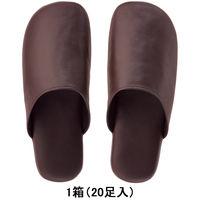 革袋縫いスリッパ M ブラウン 1ケース(20足入)