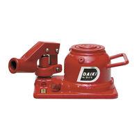 作業工具 ダイキ 2段式ミニジャッキ DM-10-2 DM-10-2 1個(直送品)