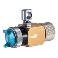 明治機械製作所(meiji) 自動スプレーガン A110-P10P A110-P10P 1個(直送品)