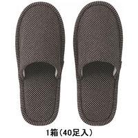 先染め外縫いスリッパ M ブラウン 1ケース(40足入)