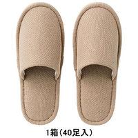 先染め外縫いスリッパ M ライトブラウン 1ケース(40足入)