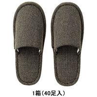 先染め外縫いスリッパ L ブラウン 1ケース(40足入)