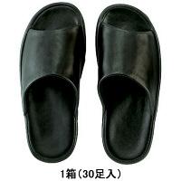 テンダイ コンフォートサンダル L ブラック 1ケース(30足入)(室内履き用)