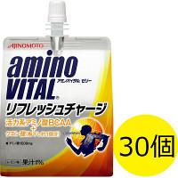 アミノバイタルゼリー リフレッシュチャージ1セット(180g×30個) 味の素 アミノ酸ゼリー