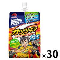 アミノバイタルゼリー ガッツギア りんご味 1セット(30個入) 味の素 アミノ酸ゼリー