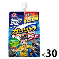アミノバイタルゼリー ガッツギア マスカット味 1セット(30個入) 味の素  栄養補助食品