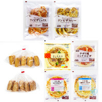 デルソーレ【業務用】スペシャルパーティ8種セット(ピザ4種・ナンピザ2種・ビスケット・デニッシュ) (直送品)